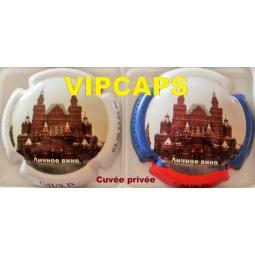 Capsule champagne CAUX D. Export Russie kremlin
